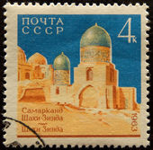 Vintage stamp depicting Shah-i-Zinda — Stock Photo