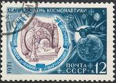 Day of cosmonautics — Stock Photo
