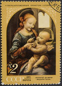 Vintage stamp depicting Madonna — Stock Photo
