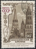 Kremlin towers. Vintage post stamp — Stock Photo
