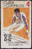 Vintage stamp — Stock Photo