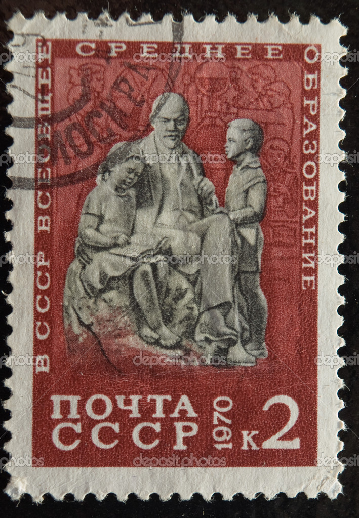 Vintage stamp depicting Lenin — Stock Photo #1266319