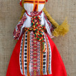 Ukraininational doll — Stock Photo #1266193