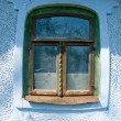 Rustic window - Stock Photo