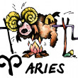 Stock Photo: Aries illustration