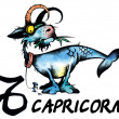 Capricorn illustration - Stok fotoğraf