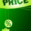 Price broken - Stock Vector