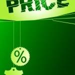Price broken — Stock Vector