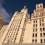 skyskrapa byggdes 1950-talet förra århundradet — Stockfoto