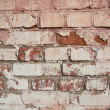 Texture of pink painted old brick wall — Stock Photo
