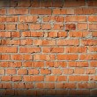 Vignetting image of red brick wall — Stock Photo