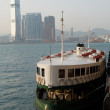Stock Photo: Star Ferry in VictoriHarbor, Hong