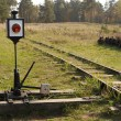 Stock Photo: Obsolete manual passing track switch