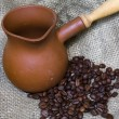 Stock Photo: Coffee Pot and Coffee Beans
