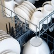 Royalty-Free Stock Photo: Dishwasher