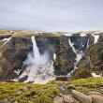 Водопад в Исландии — Стоковое фото