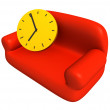 Time of rest — Stock Photo