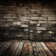 Royalty-Free Stock Photo: Wooden interior