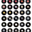 Old vinyl records collection — Stock Photo