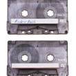 Audio cassette isolated on white backgro — Stock Photo