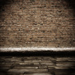 Royalty-Free Stock Photo: Room with brick wall