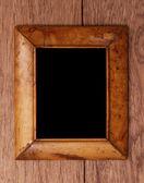 Ročníku foto rámeček — Stock fotografie