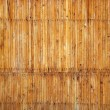 Wooden background — Stock Photo #1827980