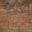 Brick wall — Stock Photo #2045000