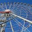 Large wheel — Foto Stock