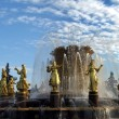Gold fountain — Stock Photo