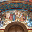 Church wall painting — Stock Photo #1285716