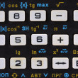 Old scientific calculator — Stock Photo