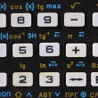 Old scientific calculator — Stock Photo #2082641