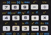 Old scientific calculator — Stock Photo