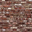 Red brick wall texture — Stock Photo
