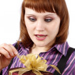 Surprise. Woman with gift. — Stock Photo