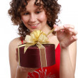 Surprise. Woman with gift. — Stock Photo #1169684