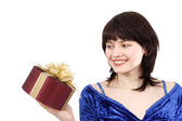 Woman with gift. — Stockfoto