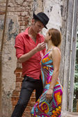 Romantic couple wants to kiss. — Stock Photo