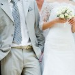Close-up of bride and groom — Stock Photo