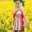 RUSSIAN WOMAN — Stockfoto