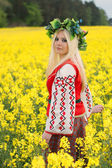 RUSSIAN WOMAN — Stock Photo