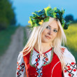 RUSSIAN WOMAN - Stock Photo