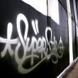 Graffiti — Stock Photo #1152282