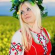 mulher russa — Foto Stock