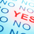 NO and YES text — Stockfoto
