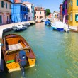 Royalty-Free Stock Photo: Small canal in Venice Italy