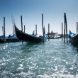 Gondolas at the wharf - Stock Photo