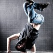 Young man modern dance - Stock Photo
