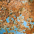 rusty metal — Stock Photo